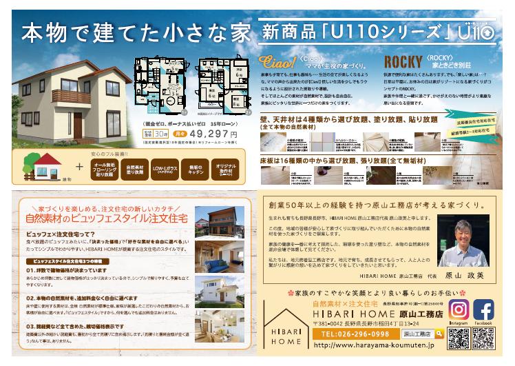 http://www.harayama-koumuten.jp/022fa70f02f8d98c0a9bcef88f22c6ac769b583b.png
