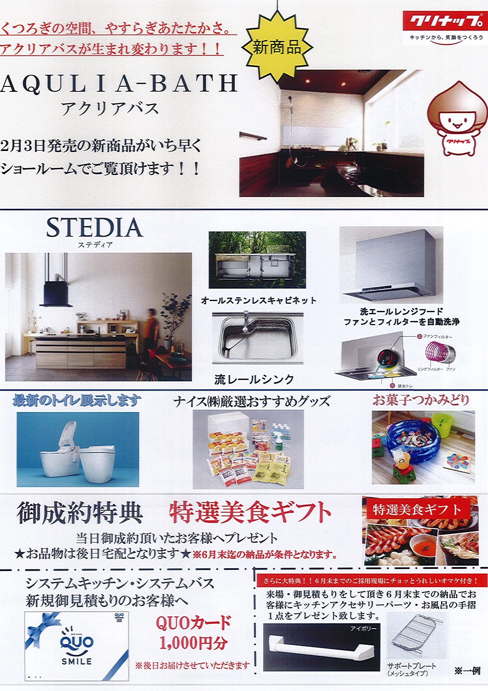 http://www.harayama-koumuten.jp/DOC200122-20200122103121.jpg