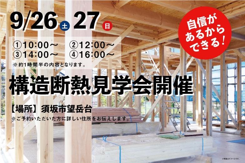 http://www.harayama-koumuten.jp/b1e358028ea7e3ee6f584301c429f3d1686a32f9.jpg